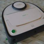 Le robot aspirateur Kobold VR300 de Vorwerk - Home Robots